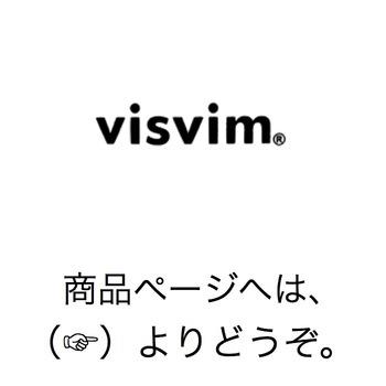 「visvim(ビズビム)」の商品ページへはこちらよりどうぞ。