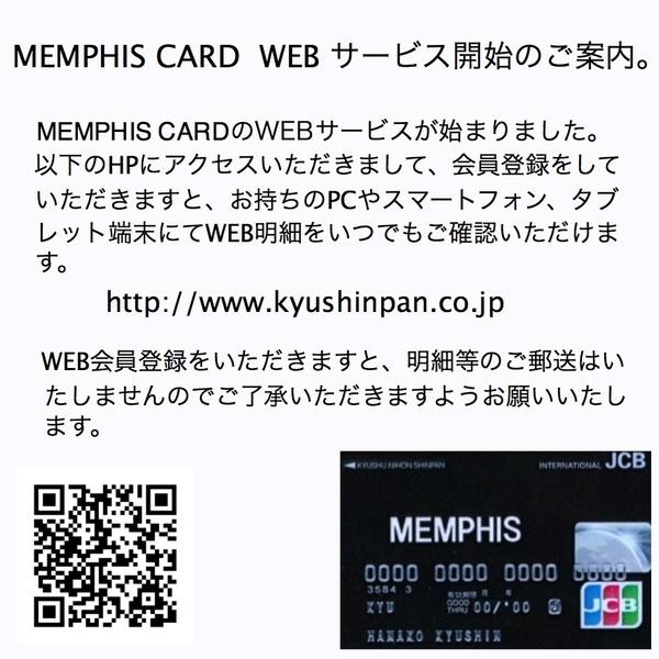 WEBサービス画像.jpg