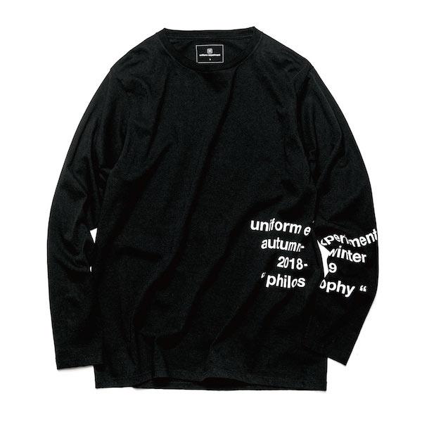 ue_189052_black.jpg