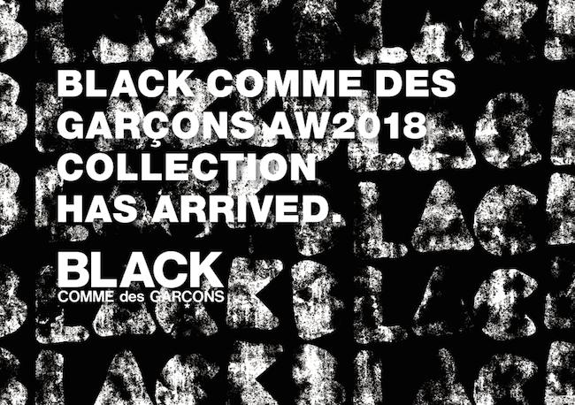 1808-black-cdg2-1.jpg.png