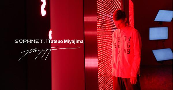main_soph_miyajima_pc_1.jpg