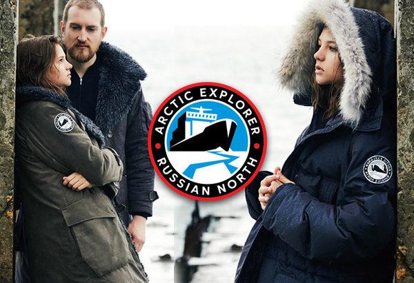 arcticexplorer-top-700x4809156.jpg