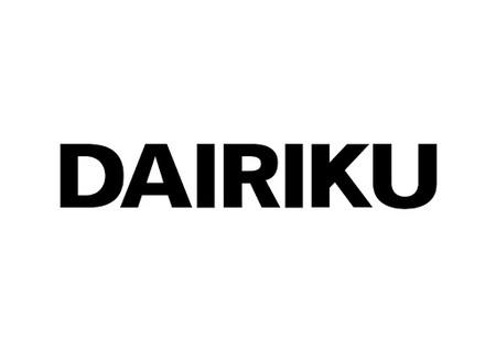 dairiku logo0225882200111111-thumb-650x463-71898.jpg