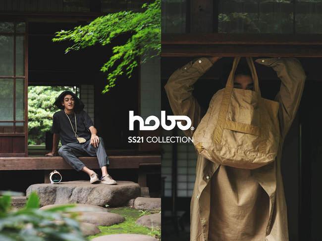 hobo_SS21_banner.jpg