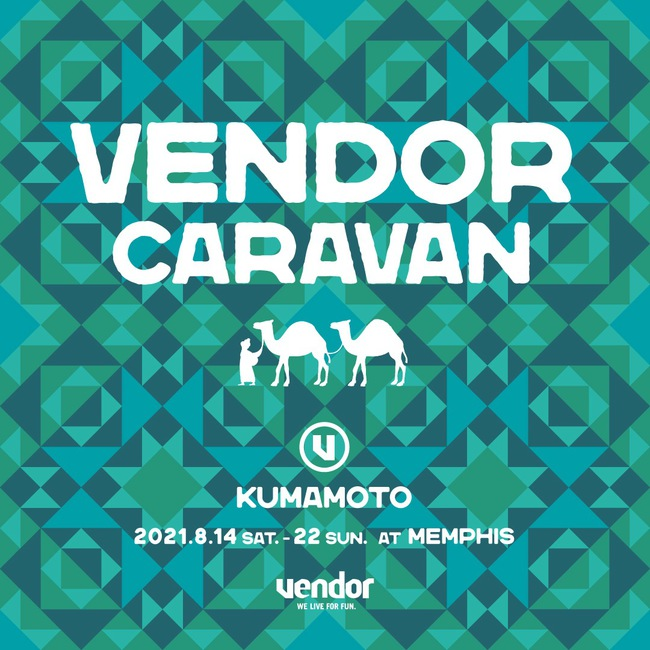 vendor_Caravan_2021.jpg